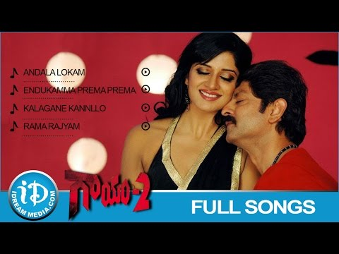 Gaayam 2 Movie Songs || Video Juke Box || Jagapathi Babu - Vimala Raman || Ilayaraja Songs