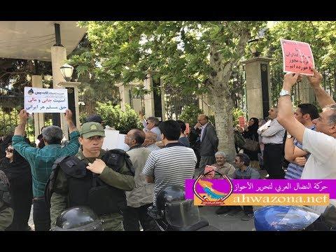 شاهد.. احتجاجات في طهران بعد إفلاس بنك كاسبين الإيراني