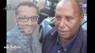 توحشناك:اللاعب الدولي السابق أحرضان يوجه رسالة قوية للمغاربة | توحشناك