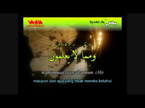 Surah Yasin (Terjemahan Bahasa Indonesia)