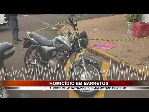 13/11/2018 - Áudios revelam que morte de jovem pode ter sido ocasionado por briga de trânsito