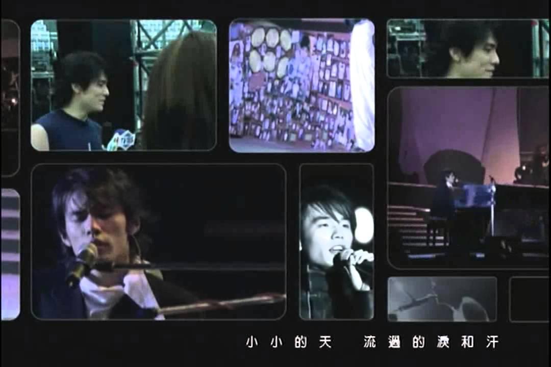 """周杰倫【蝸牛 官方完整MV】Jay Chou """"Snail"""" MV"""