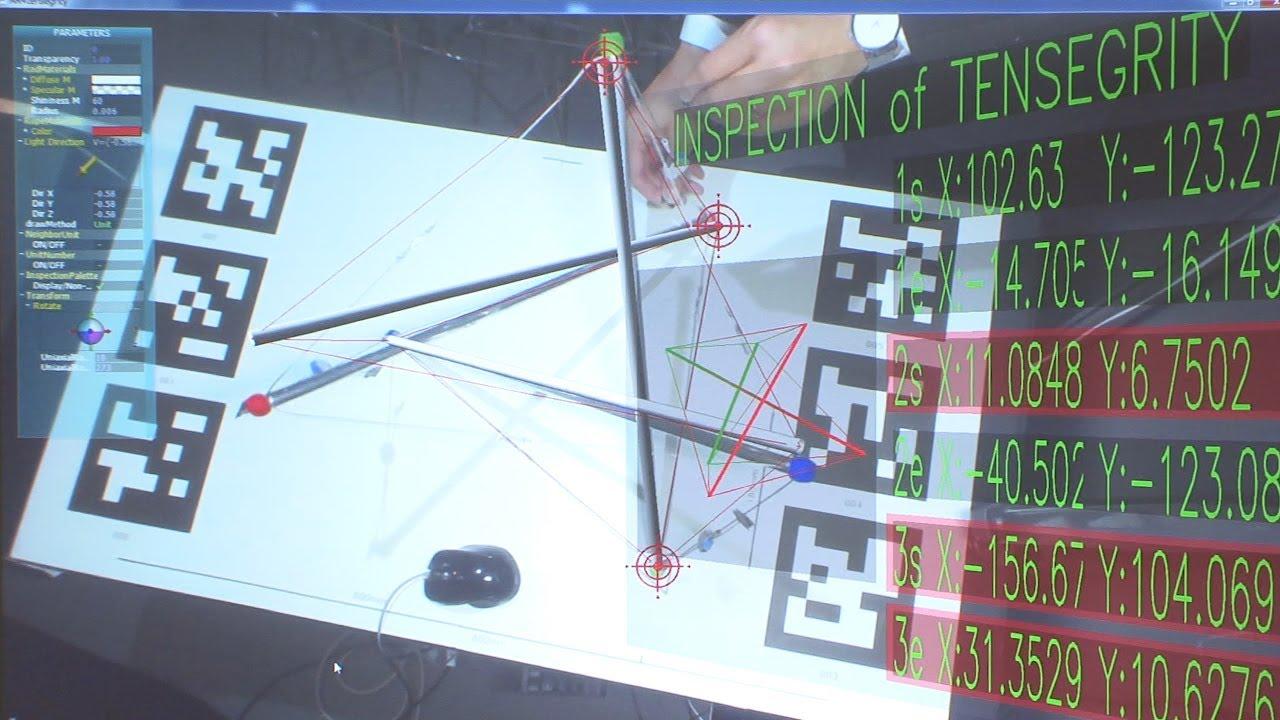 AR技術によるテンセグリティの制作支援