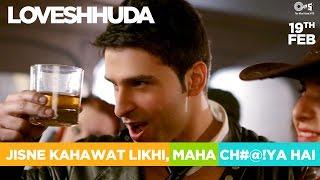 loveshhuda movie latest promo, Girish Kumar, Navneet Dhillon