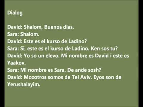 קורס לאדינו חינם -- Vini Echaremos Lashon -- שיעור 1 - Kurso de Ladino