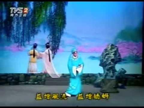 Cantonese Opera 粤剧 《钱塘苏小小》(上) 冯刚毅、苏春梅主演