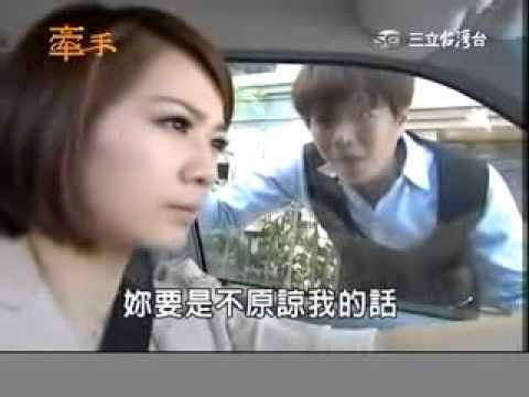 Phim Tay Trong Tay - Tập 345 Full - Phim Đài Loan Online