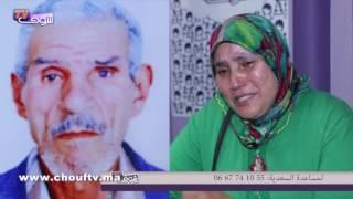 بالفيديو:دموع مؤثرة لزوجة توضر راجلها المريض فكازا..للمساعدة |