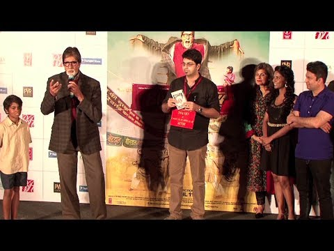 Amitabh Bachchan Does Amazing Card Trick At Bhoothnath Returns Launch
