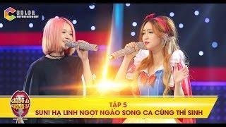 Giọng ải giọng ai | tập 5: Suni Hạ Linh giành chiến thắng thuyết phục với giọng ca bí ẩn ngọt ngào