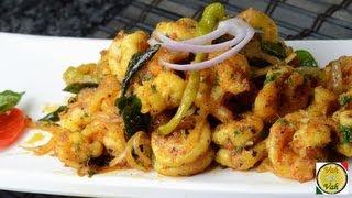 Spicy Masala Prawns..