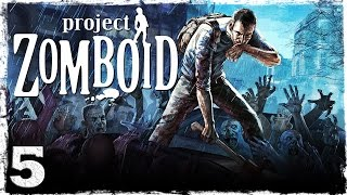 [Coop] Project Zomboid. #5: Мотель.