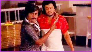Debbaku Debba Telugu Movie Scene - Rajinikanth, Radha