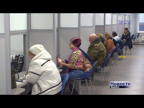 Бердчанам проиндексируют социальные пенсии