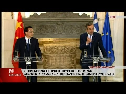Greece, China sign $4.6 bn in deals as Chinese premier visits