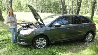 Подержанные автомобили. Citroen C4, 2012. Авто Плюс ТВ