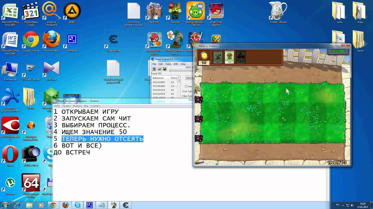 Уроки для cheat engine 6 3 20 фотография