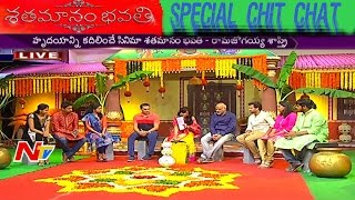Shatamanam Bhavati Movie Team Chit Chat