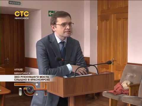 Эхо рухнувшего моста слышно в Красноярске
