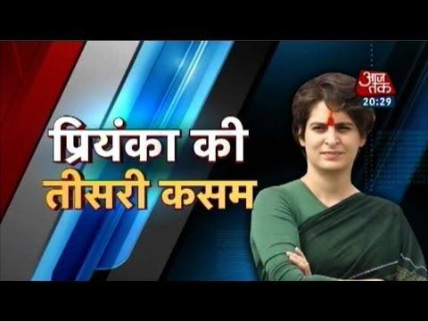 Special: Priyanka Gandhi on the campaign trail