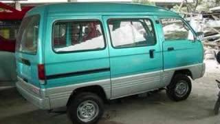 Philippine Cars, Multicab, Suzuki Carry Jeepney, Cebu