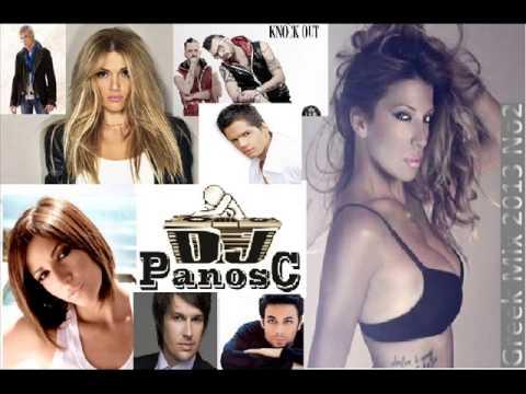 Best New Greek Mix 2013 No2 - Dj Panos C - Ελληνική Διασκέδαση 2013 Νο2