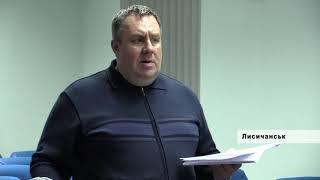 Міська рада Лисичанська вимагає перегляду позицій держбюджету на 2020 рік