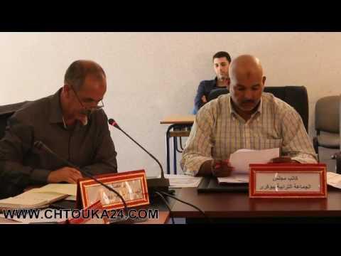 فيديو:أبرز لحظات الدورة الإسثنائية لمجلس بلدية بيوكرى