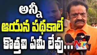 Nandamuri Harikrishna speaks after paying tributes to his ..