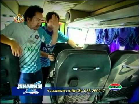 2011-05-27 Shark TV Scoop - Chonburi FC Bus