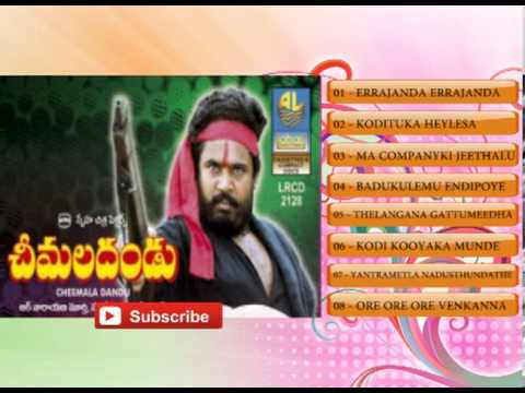 Cheemala Dandu Telugu movie songs Jukebox R Narayana Murthy