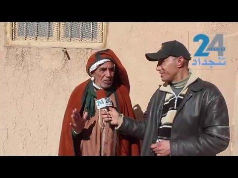 طاقم تنجداد24 يستطلع أراء ساكنة واحة فركلة بتنجداد بمناسبة إستهلال السنة الملادية الجديدة 2016