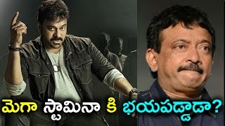 Ram Gopal Varma Takes U-Turn on Khaidi | Scared of Chiranjeevi Stamina