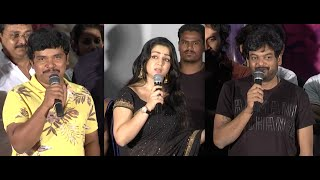 Jyothi-Lakshmi-Trailer-launch