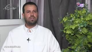 فيديو هام للمغاربة..معلومات مبسطة و مفيدة شرعا حول زكاة الفطر/شروط/مقدار/واجبات  