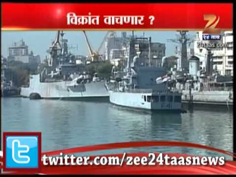 ZEE24TAAS : BMC seeks additional funds to maintain INS Vikrant