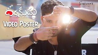 Darshakudu Video Poster