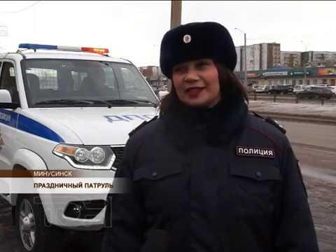 Праздничный патруль