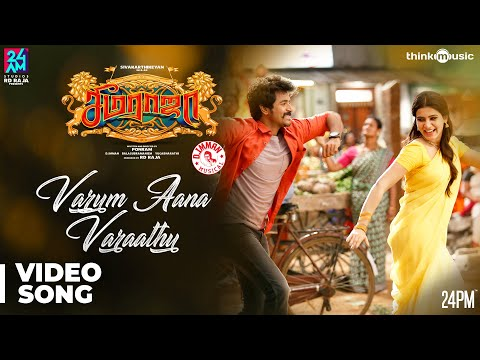 Seemaraja - Varum Aana Varaathu Full Video Song - Sivakarthikeyan, Samantha