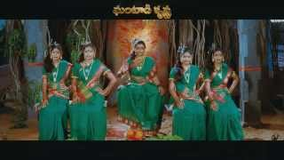 Avatharam-Movie-Song-Trailer