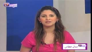 النشرة الاقتصادية بالعربية 09-05-2013   إيكو بالعربية