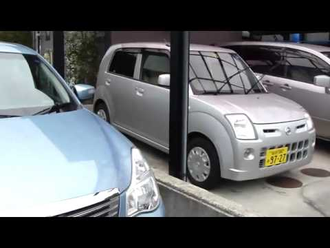 Japan Earthquake Rare Video recorded by a civilian during 8.9 Magnitude Earthquake Hits !!! 2011