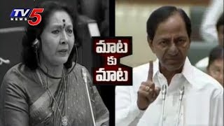 TRS And Congress Fight Over SC ST Sub Plan | Telangana Assembly