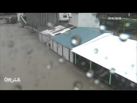 إعصار في اليابان ينشر الرعب و الموت
