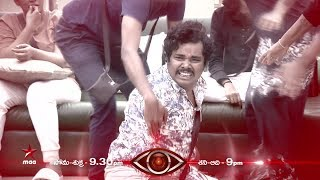 Why is Burning star Burning with anger.. BiggBossTelugu