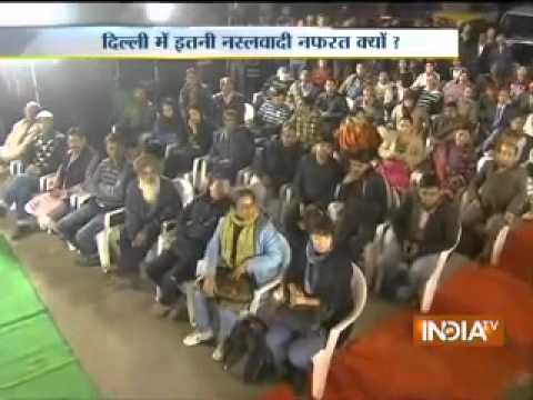 India TV debate on racial attacks against people from Northeast, Part 4