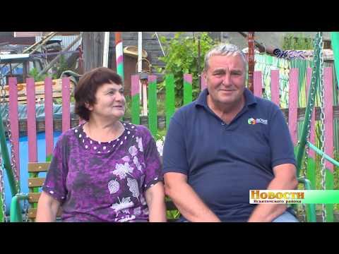 Счастливы вместе. Супруги Чекалины из Тальменки удостоены медали «За любовь и верность»