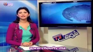 النشرة الاقتصادية بالعربية 15-04-2013 | إيكو بالعربية
