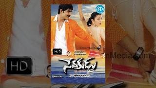Sevakudu HD (2013)| Telugu Full Movie| Srikanth