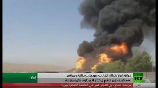 الحرائق تطال مواقع عسكرية ونوو...